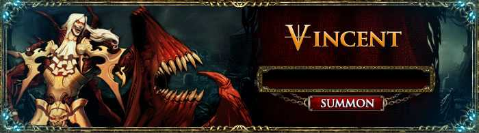 Vincent guild monster